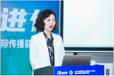 Chen Xixi, jefe del centro de Jiangsu de CEIS publica el informe anual el jueves. (PRNewsfoto/Xinhua Silk Road)